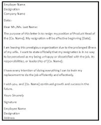 Free Letter Of Resignation Template Word Short Letter Of Resignation Template Wsopfreechips Co