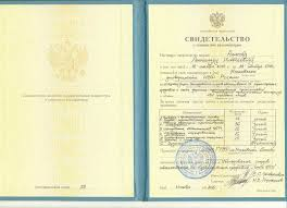 independent examination and assessment of motor transport objects  Свидетельство