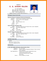 Resume Samples For Freshers Teachers In India Simple Experience