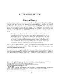 essay for scholarship format quiz