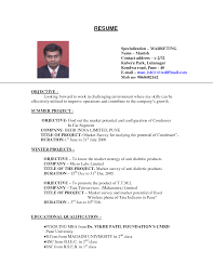 Resume For Job Interview Template Ms Word Application Sample Fresher