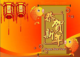 chinese new year card 2020 happy chinese new year cards 2020 chinese new year greeting