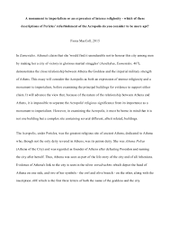 essay on imperialism black codes knights of labor history of  acropolis essay