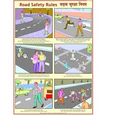 Road Safety Chart In India Road Safety Rules Teaching Charts
