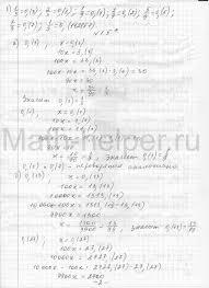 ГДЗ по алгебре и началам математического анализа для класса к  Решебник готовится к публикации