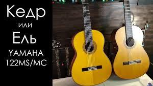 Обзор лучшей <b>классической гитары</b> для начинающего/ <b>YAMAHA</b> ...