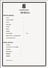 download cv resume format for marriage free download biodata format download for