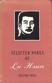 bannedthought net writings of specific individuals lu xun lu hsun 1881 1936