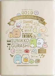 Monthly Calendar Notebook San X Sumikko Gurashi 2019 Monthly Calendar Diary Notebook