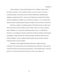 file expository essay sample page jpg  file expository essay sample page 2 jpg