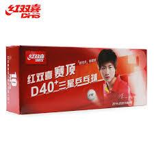 20 <b>Balls DHS 3 Star</b> D40+ (Ding Ning) Table Tennis <b>Balls</b> New ...