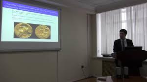 Защита диссертации phd докторанта Мырзакулова Н А  Защита диссертации phd докторанта Мырзакулова Н А