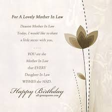Beautiful Mother In Law Quotes