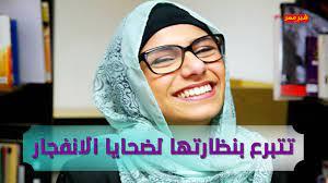 مايا خليفة رامز جلال تحت الارض