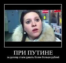 Російський мільярдер Вексельберг втратить контроль над швейцарською Sulzer через санкції США - Цензор.НЕТ 2217