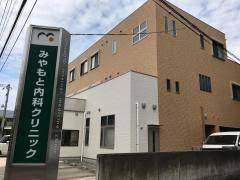 徳島 ブレスト ケア クリニック