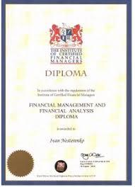 icfm dipfm диплом Финансовый менеджмент и финансовый анализ  ограмма курса Финансовый менеджмент и финансовый анализ направлена на освоение методов финансового управления с помощью которых можно эффективно