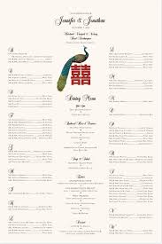 Chinese Double Happiness Peacock Wedding Seating Chart