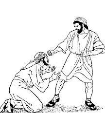 Image result for unforgiving servant icon
