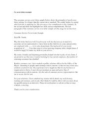 Cv Covering Letter Sample Guamreview Com