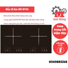 Bệp điện từ âm đôi model bt1 bếp từ đôi thiết kế sang trọng tiết kiệm điện  - 8221659253   Bếp điện từ