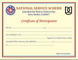Digital Certificate Digital Certificate Welcome To Jawaharlal Nehru University
