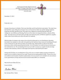 Donation Letters 24 Church Donation Letters Receipts Template 18