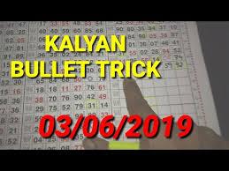 Videos Matching Kalyan Panel Trick 06 06 19 Revolvy