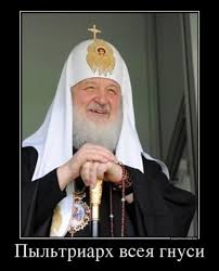 УПЦ КП будет молиться за патриарха Варфоломея, - решение синода - Цензор.НЕТ 3431
