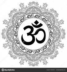 Om и мандала татуировки векторное изображение Kronalux 157851338
