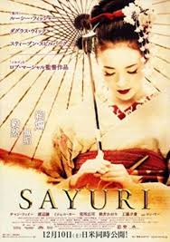 memoirs of a geisha by arthur golden photo memoirsofageisha zpsca597bfd jpg