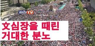 김진TV] 범우파 10.3집회 역사성...문재인 레임덕 가속, 4.15로 돌진!