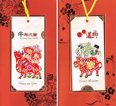 What is chinese new year? Amazon Com 4 Pcs 2021 Chinese New Year Cards Year Of The Ox Happiness Happy New Year Written In Chinese Pack Of 4 With 4 Designs With Pink Envelopes Everything Else