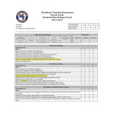 free report card template 07