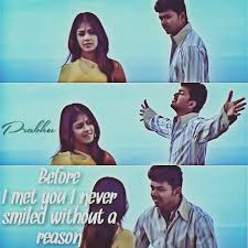 Lovely Sachin Movie Images With Love Quotes Thousands Of