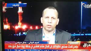 اغتيال المحلل السياسي هشام الهاشمي في بغداد(رحمك الله ياهشام) - YouTube