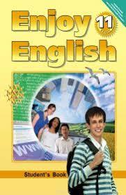 ГДЗ ЛОЛ за класс по Английскому языку М З Биболетова Н Н  Рекомендуем посмотреть