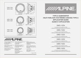 alpine sws 12d4 wiring diagram davehaynes me alpine sws 12d4 owner s manual for manualagent