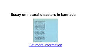essay on natural disasters in kannada google docs