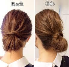 髪ゴムだけでヘアアレンジ 簡単まとめ髪セレブシニヨンの作り方