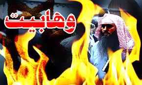 نتیجه تصویری برای وهابیت عقاید