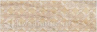 <b>Декор Нефрит керамика</b> Лигурия орнамент 20х60 в Краснодаре