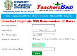 Download Ssc Memorandum Marks Sheet From Bseap Org Bse