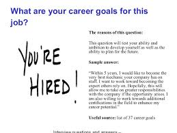 how to answer job interview questions nike interview questions and answers