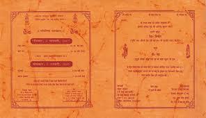 wedding invitation in hindi wording stephenanuno com Wedding Card Fonts Hindi wedding invitation in hindi wording and then ideas wedding invitations wording unique einnehmend and great ideas 7 wedding card hindi fonts free download