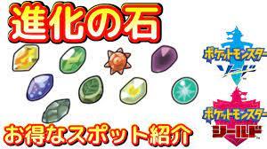 闇の石で進化するポケモン