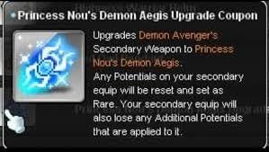 pnou demon aegis maplesea toys games