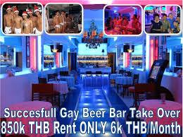 Gay bar sunee daytime