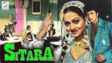 Mithun Chakraborty Sitara Movie