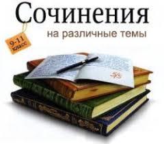 Образовательный портал ru Раздел История и исторические  Сборник рефератов на военные темы